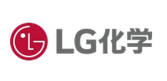 LG化学电池业务第三季营业利润9.9亿元 创下史上新高