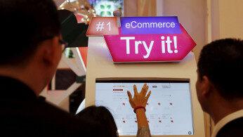 2020年第二季度东南亚互联网企业融资增长91%