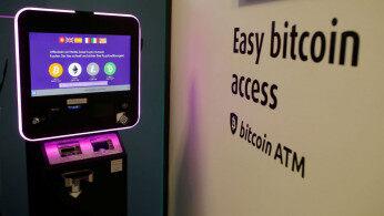 泰国银行7月启动数字货币试点项目