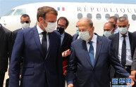 法国总统马克龙访问黎巴嫩