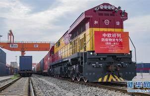 陕西:中欧班列(西安—米兰)防疫物资专列开行