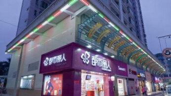 """九个交易日涨5成,都市丽人的""""二次创业""""做对了什么?"""