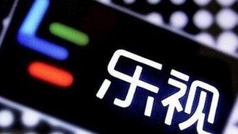 """贾跃亭的""""双黄""""9月:或将终身禁入证券市场 FF汽车融资也成大问题"""