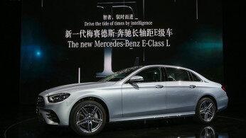 智能制造助推北京奔驰高品质发展 奔驰国产车型闪耀北京车展