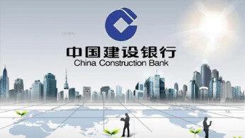 全国工商联与中国建设银行签署全面战略合作协议 赋能民营经济高质量发展