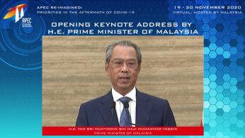 马来西亚目标在2020年底前实现40%数字化转型